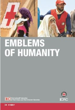 Emblems of Humanity