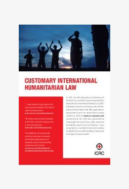 Customary International Humanitarian Law Database (flyer)