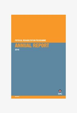 Physical Rehabilitation Programme: Annual Report 2016